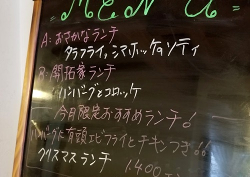 20171208_123751.jpg