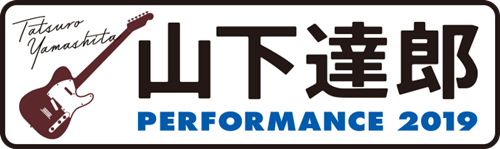 logo_live2019.png