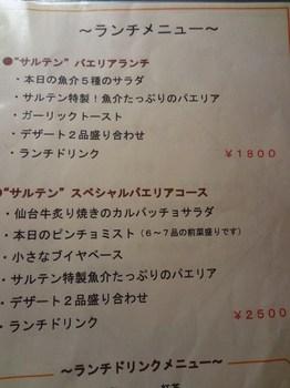 017 (4).JPG